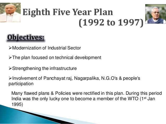 objectives of five year plans