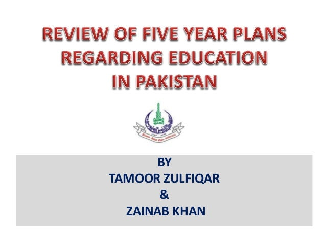 literature review on education in pakistan Recoup working paper 6 aid effectiveness and the role of donor intervention in the education sector in pakistan – a review of issues and literature.