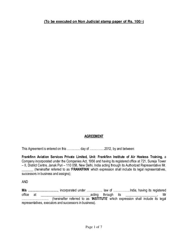 Revised agreement instit[1]   ffective 1st oct 2012