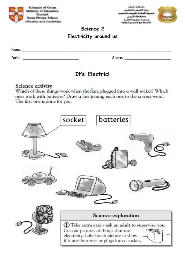 Electricity around us worksheet