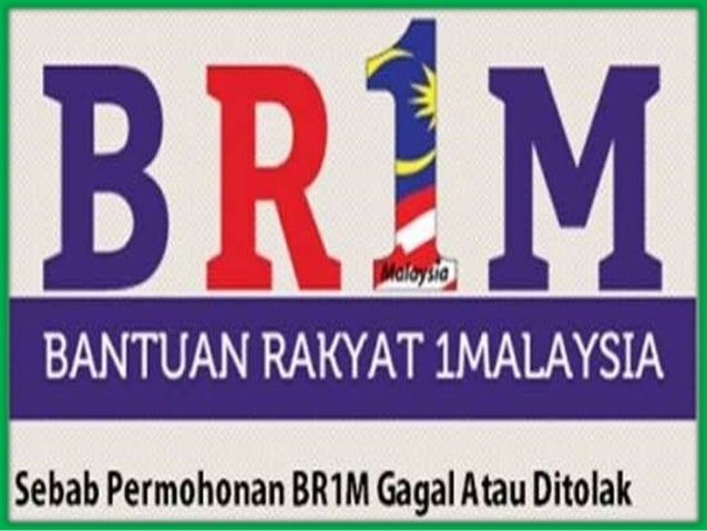 Revision Of Br1m 2018 Decision Application Status Or Update Status