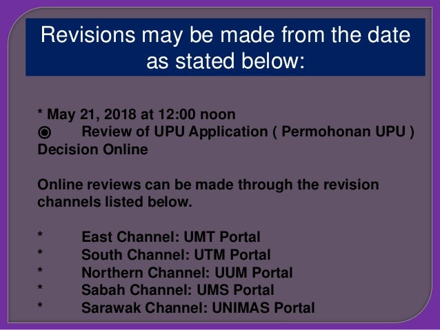 Revision of SPU / UPU UPU Online application for academic