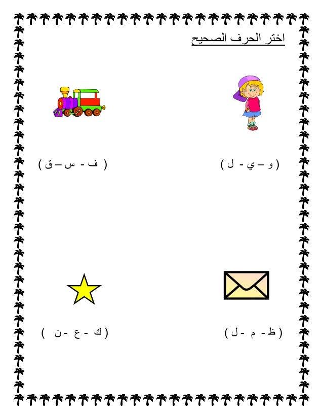 Revision sheet grade kg1