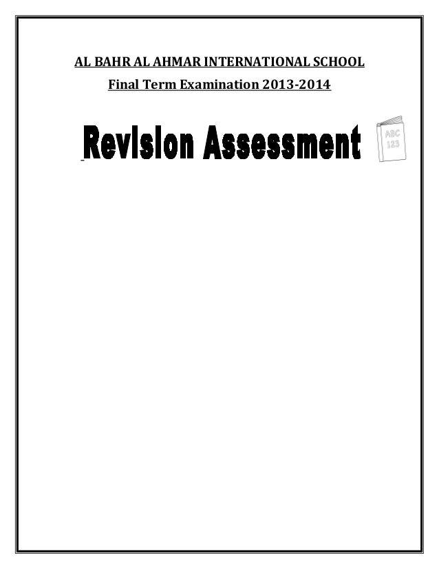 AL BAHR AL AHMAR INTERNATIONAL SCHOOL Final Term Examination 2013-2014