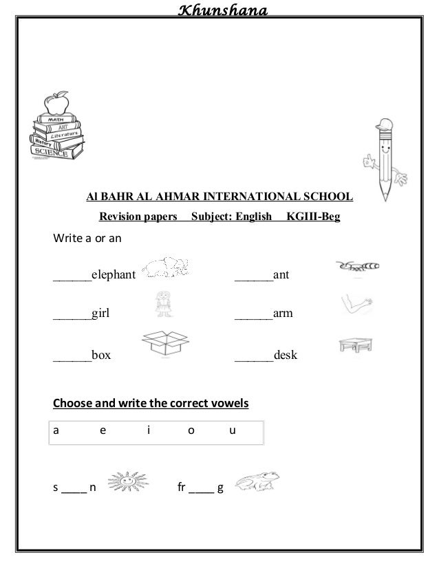 Revision sheet grade kg3