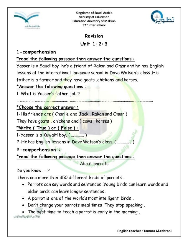Revision unit 1+2+3