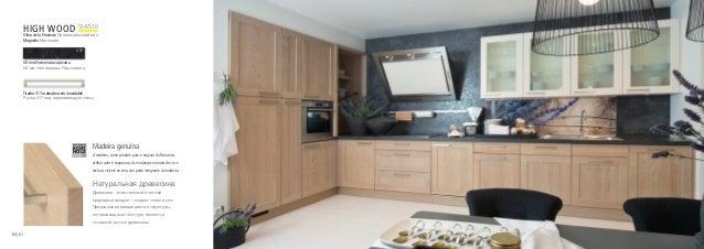 revista cocina nolte. Black Bedroom Furniture Sets. Home Design Ideas