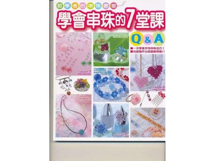 Revista q & a1