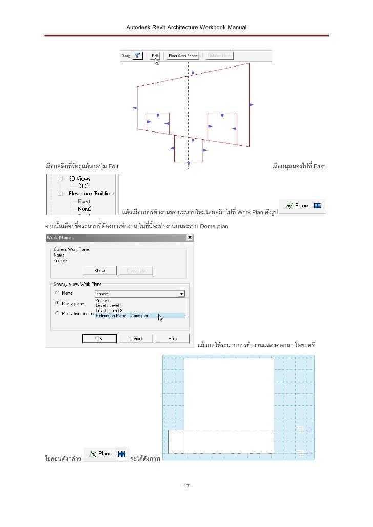 Autodesk Revit Architecture Workbook Manualเลือกคลิกที่วตถุแล้วกดปุม Edit             ั          ่                        ...
