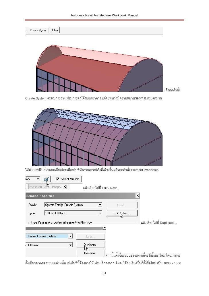 Autodesk Revit Architecture Workbook Manual                                                                               ...