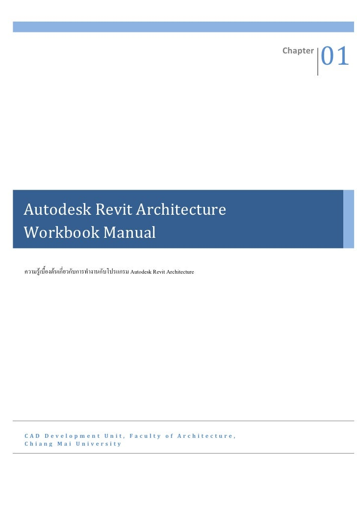Chapter                                                                                    01Autodesk Revit ArchitectureWo...