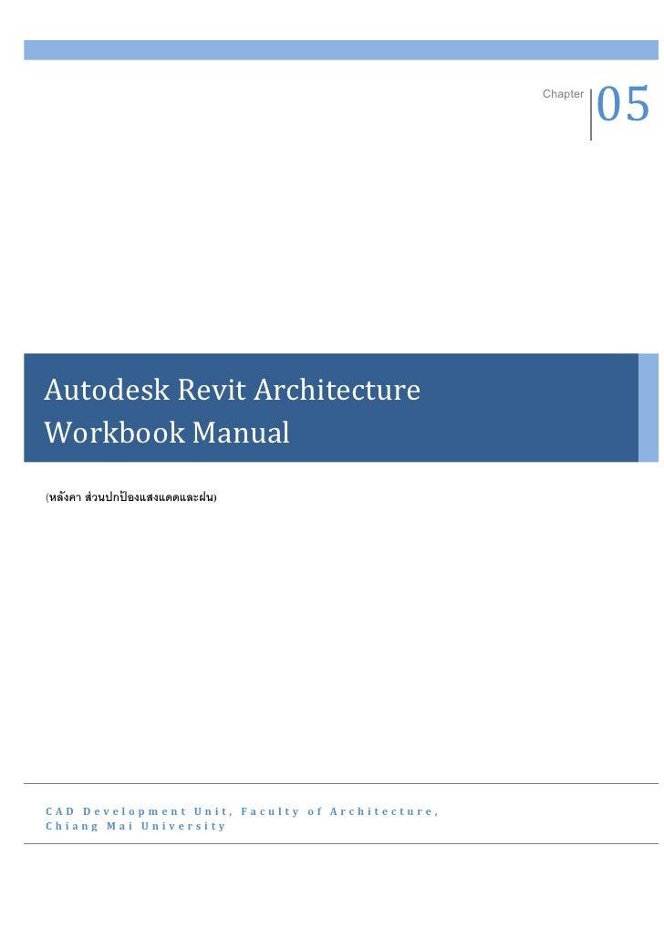 Chapter                                                           05Autodesk Revit ArchitectureWorkbook Manual(หลังคา ส่ ว...