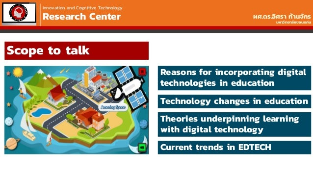 Reviwe of current trends in educational technologies Slide 2
