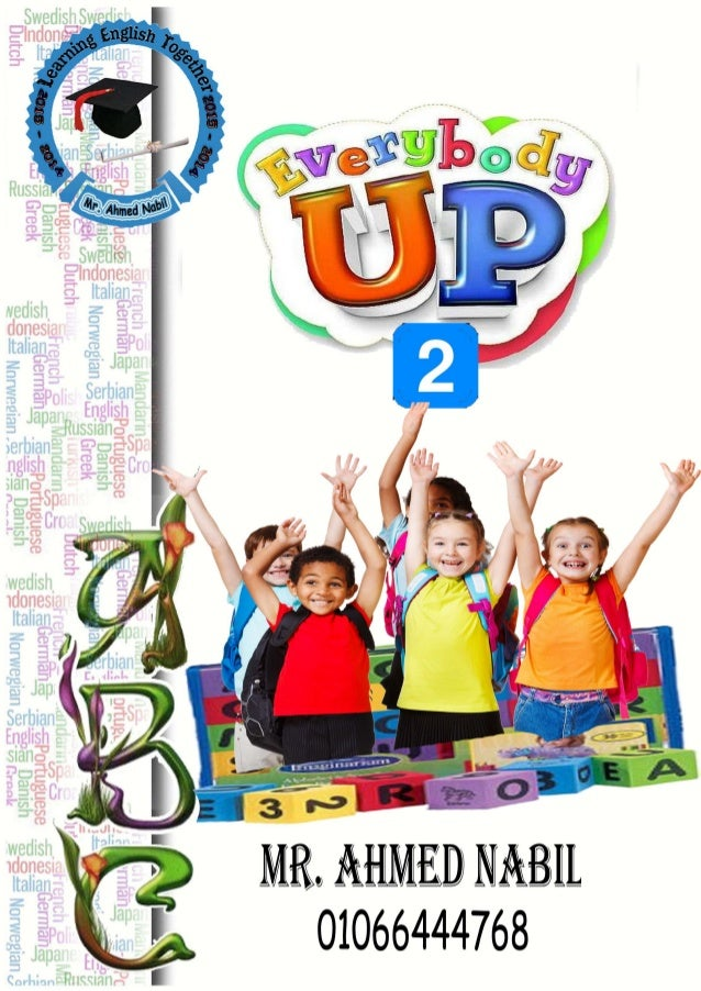 Revsion on everybody up 2   1at term by mr. ahmed nabil