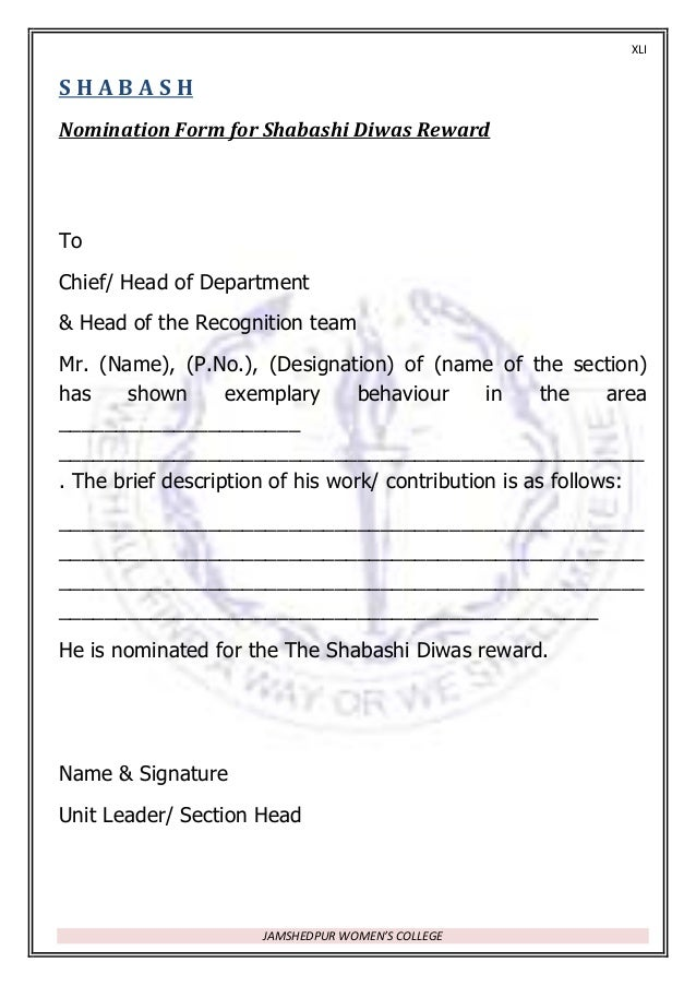 Rewards Recognition besides Teacher Nomination Letter Template besides Award Nomination Form Pdf Format Download further Employee Of The Month Nomination Form In Doc additionally Resolution Award And Nomination Notice. on award nomination form template
