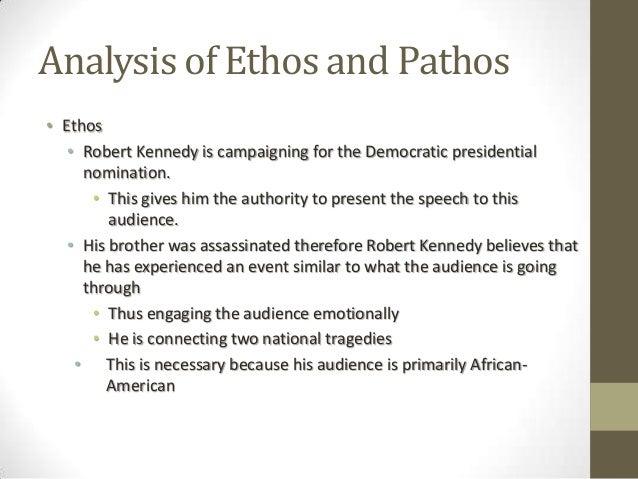 what are rhetorical strategies