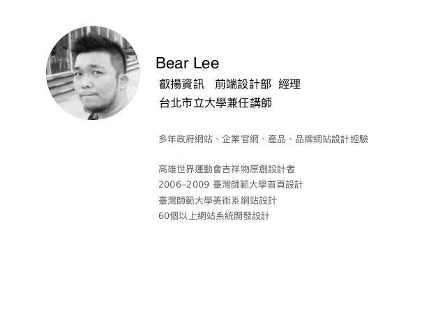 Bear Lee 2006-2009 60