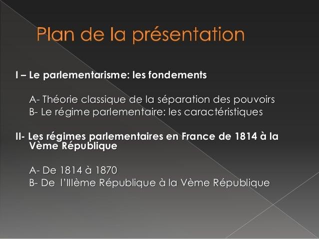 plan dissertation droit constitutionnelle