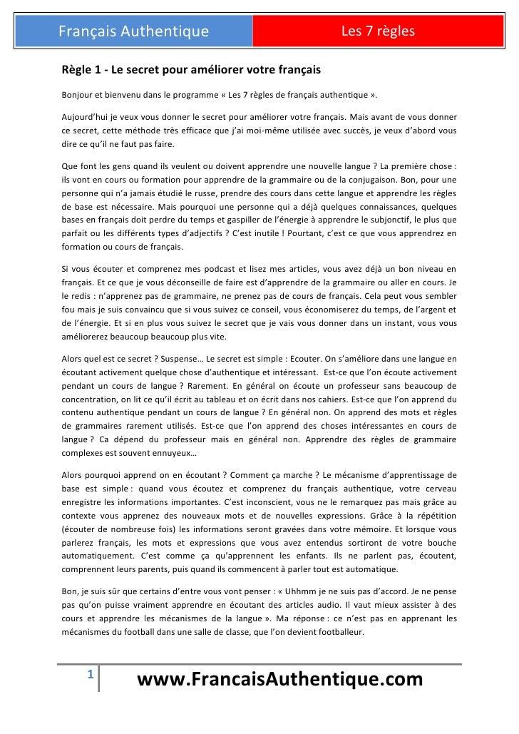 Français Authentique                                                     Les 7 règlesRègle 1 - Le secret pour améliorer vo...