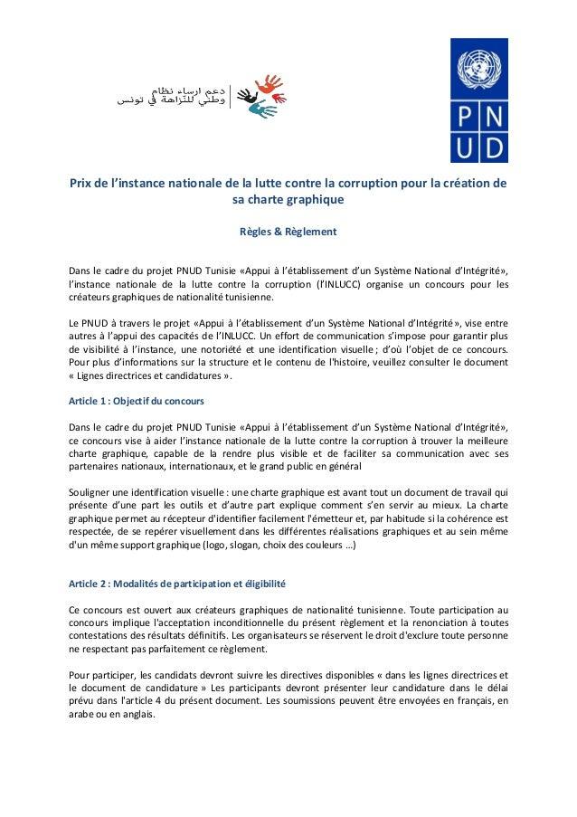 Prix de l'instance nationale de la lutte contre la corruption pour la création de sa charte graphique  Règles & Règlement ...