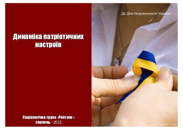 « » - 2013 ! : -UA.com
