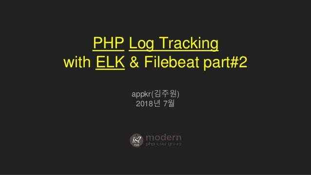PHP Log Tracking with ELK & Filebeat part#2