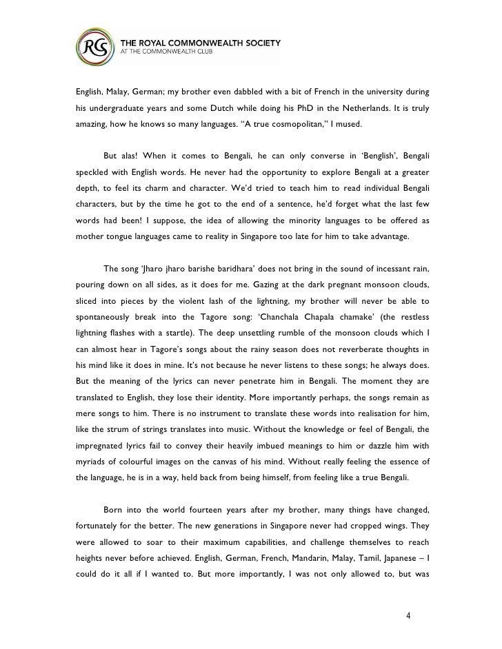romulus belonging essay B the palatine of posen, father of the king of poland essays belonging romulus my father.