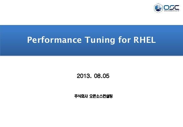 2013. 08.05 Performance Tuning for RHEL 주식회사 오픈소스컨설팅