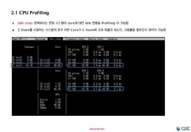- Internal Use Only - 2.1 CPU Profiling  Idle stats 항목에서는 현재 시스템의 core에 대한 idle 현황을 Profiling 이 가능함  C-State를 사용하는 시스템의 ...
