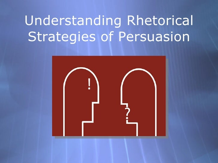Discuss the rhetorical devices employed by Richard Rodriguez in