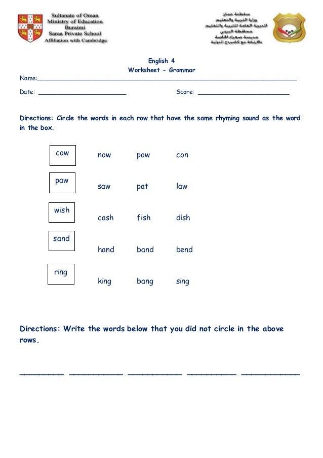 Grammar Worksheet Rhyming words – Rhyming Words Worksheet