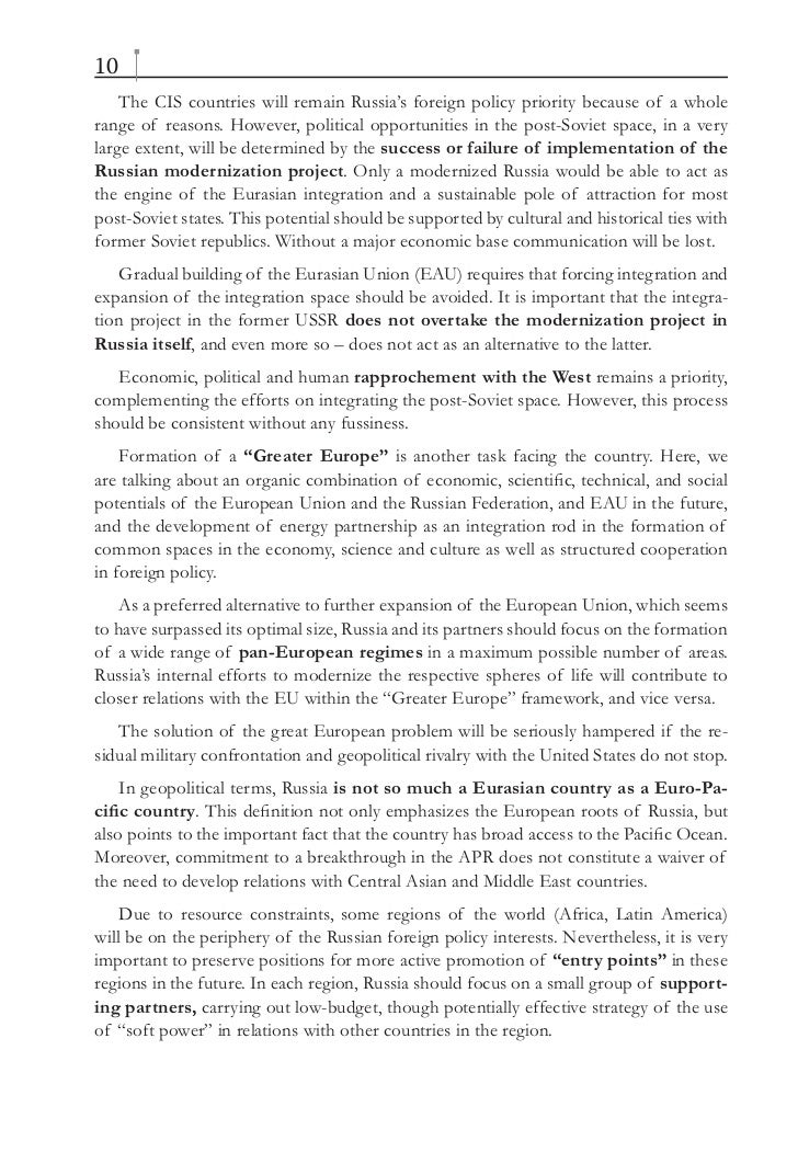 foreign policy of russia I would like to re-extend, and ask you to convey to the leader of north korea kim  jong un, our invitation to visit russia, putin told kim.