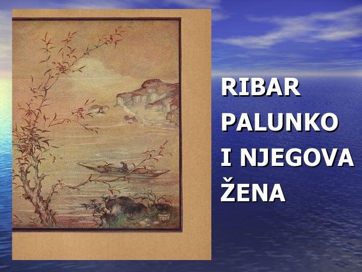 <ul><li>RIBAR </li></ul><ul><li>PALUNKO </li></ul><ul><li>I NJEGOVA </li></ul><ul><li>ŽENA </li></ul>
