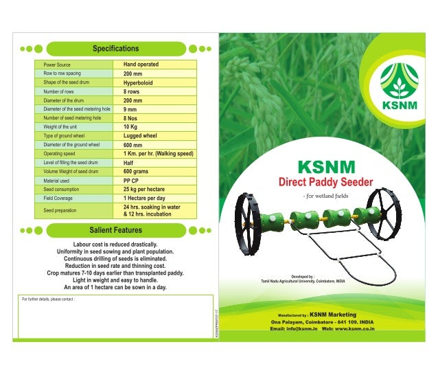 Agricultural Equipments and Machinery By K S N M Marketing