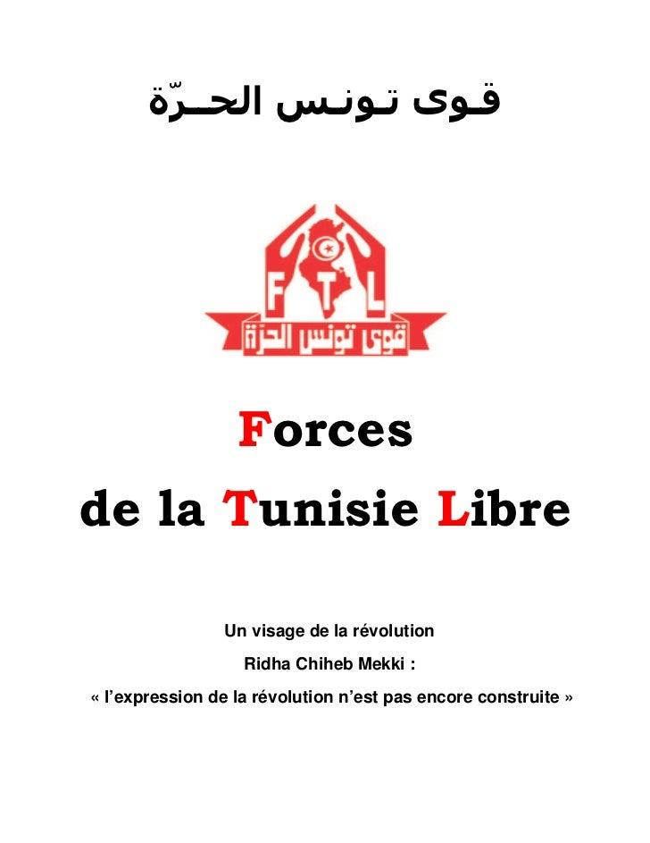 ﻗـﻮﻯ ﺗـﻮﻧـﺲ ﺍﻟﺤــﺮّﺓ                  Forcesde la Tunisie Libre                Un visage de la révolution               ...