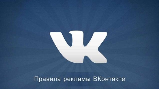 Презентация Саши Круглова из ВК на РИФе