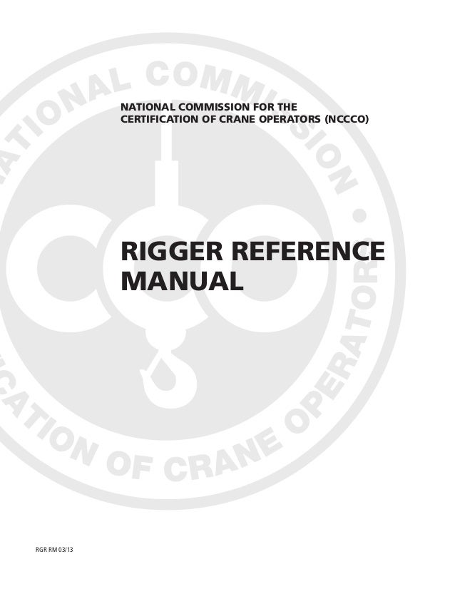 Rigger reference manual