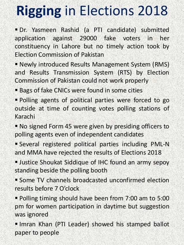 Rigging in Elections 2018  Dr. Yasmeen Rashid (a PTI candidate) submitted application against 29000 fake voters in her co...