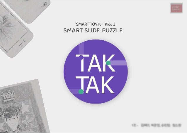 SMART TOYfor Kidult SMART SLIDE PUZZLE TAK TAK