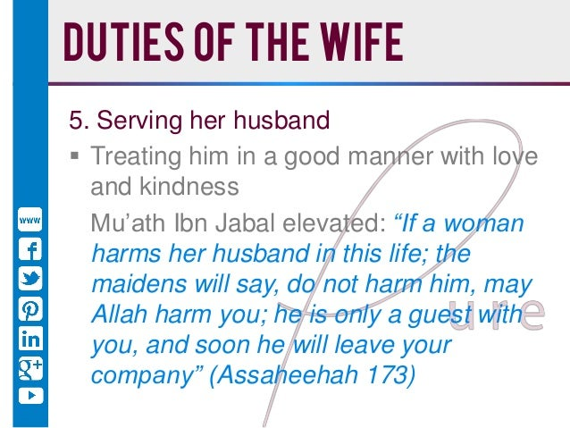 how a husband should treat a wife