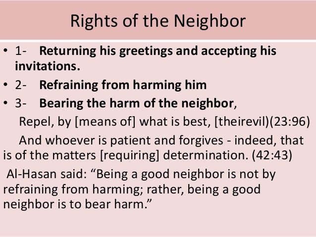 being a good neighbor essay - a good neighbor when it came time to write a presentation paper for my comm 235 course on a company's public relations program, i was able to write on the one i've played a key role in developing for my company.