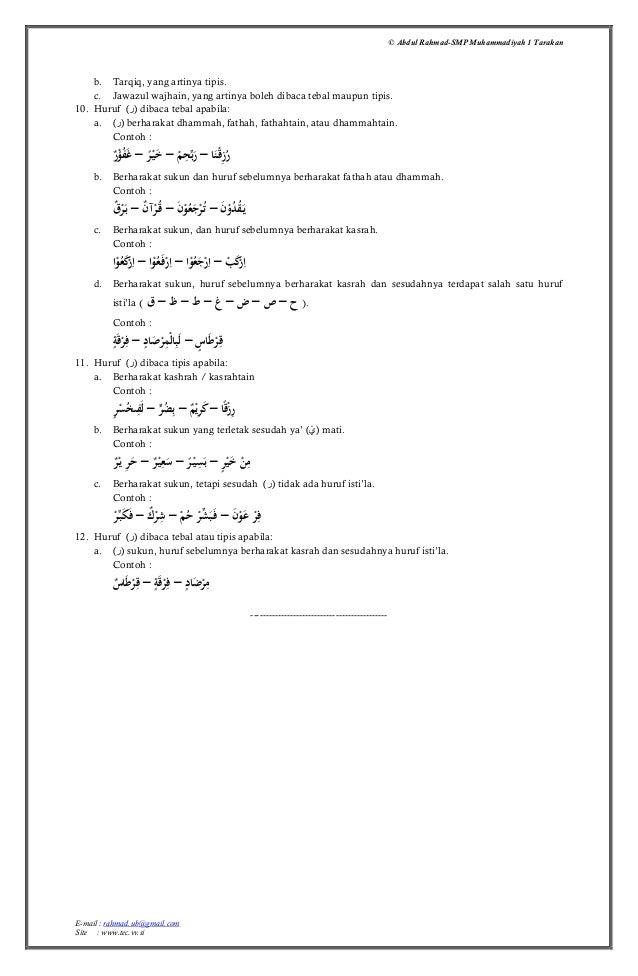 Ringkasan materi pai kelas 8 bab 1 qalqalah dan ra'