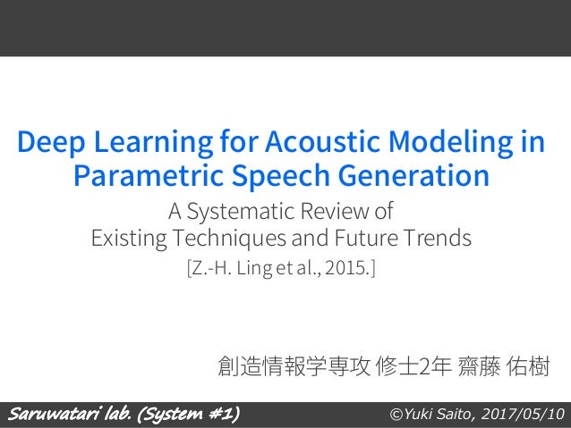 ©Yuki Saito, 2017/05/10 Deep Learning for Acoustic Modeling in Parametric Speech Generation A Systematic Review of Existin...