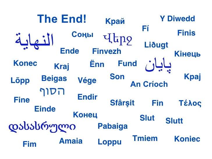The End!             Kрай             Y Diwedd                                        Fí                   Соңы           ...