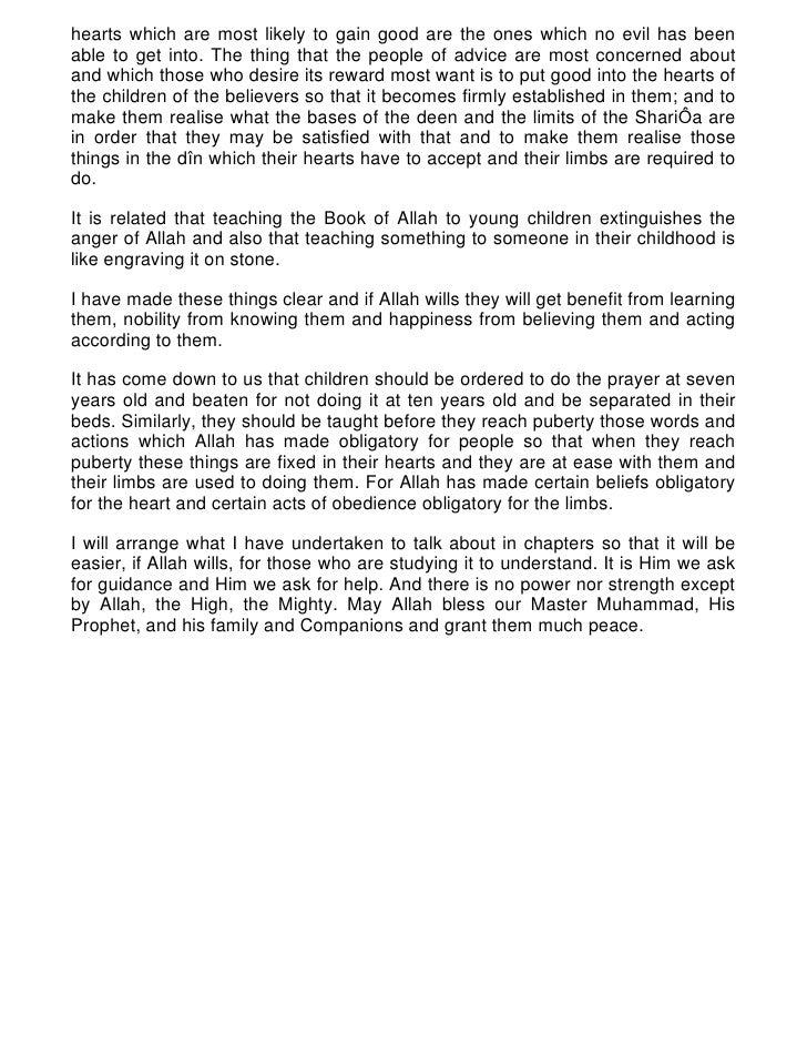 Risala - Treatise On Maliki Fiqh
