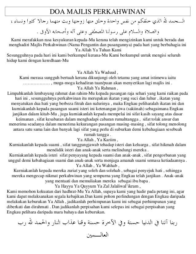 Risalah Dakwah 033 Himpunan Doa Penting Masjid Al Rahmaniah Batu 8 Le