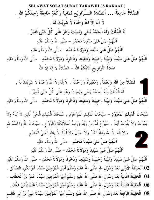 Risalah Dakwah 053 Selawat Tarawih 08 Rakaat Dan Witir Ramadan 20121