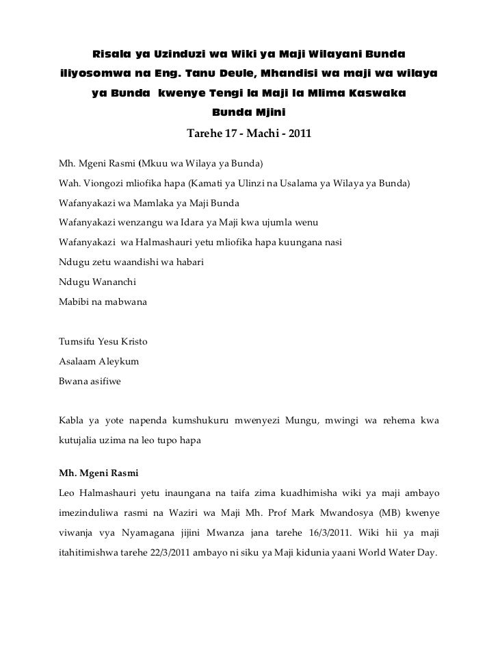 Risala ya Uzinduzi wa Wiki ya Maji Wilayani Bundailiyosomwa na Eng. Tanu Deule, Mhandisi wa maji wa wilaya       ya Bunda ...