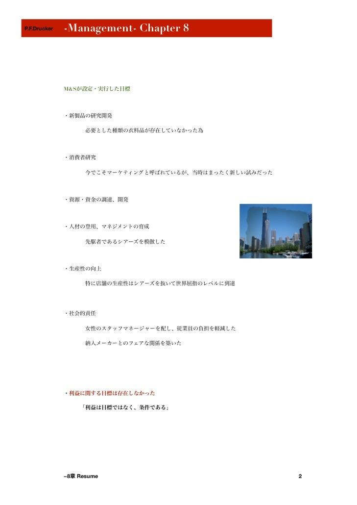 mathlinks 8 chapter 2 pdf
