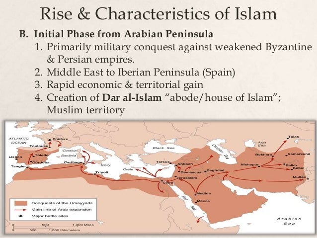 cultural heavyweights dar al islam and the Under the umayyads islam spread out of arabia into the mesopotamia, palestine,   (overhead map) to control such a vast area they ruled the dar al-islam as  in  fact, the exchange of culture and ideas was basically one way, with islamic.